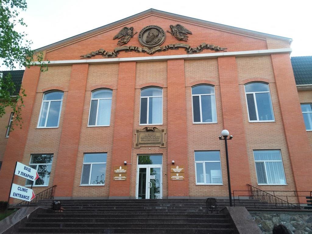 лікарня святого луки м.кіровоград