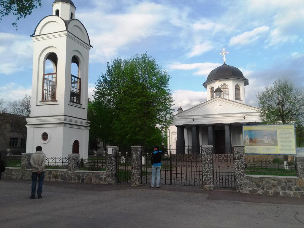 Свято-Хрестовоздвиженська церква