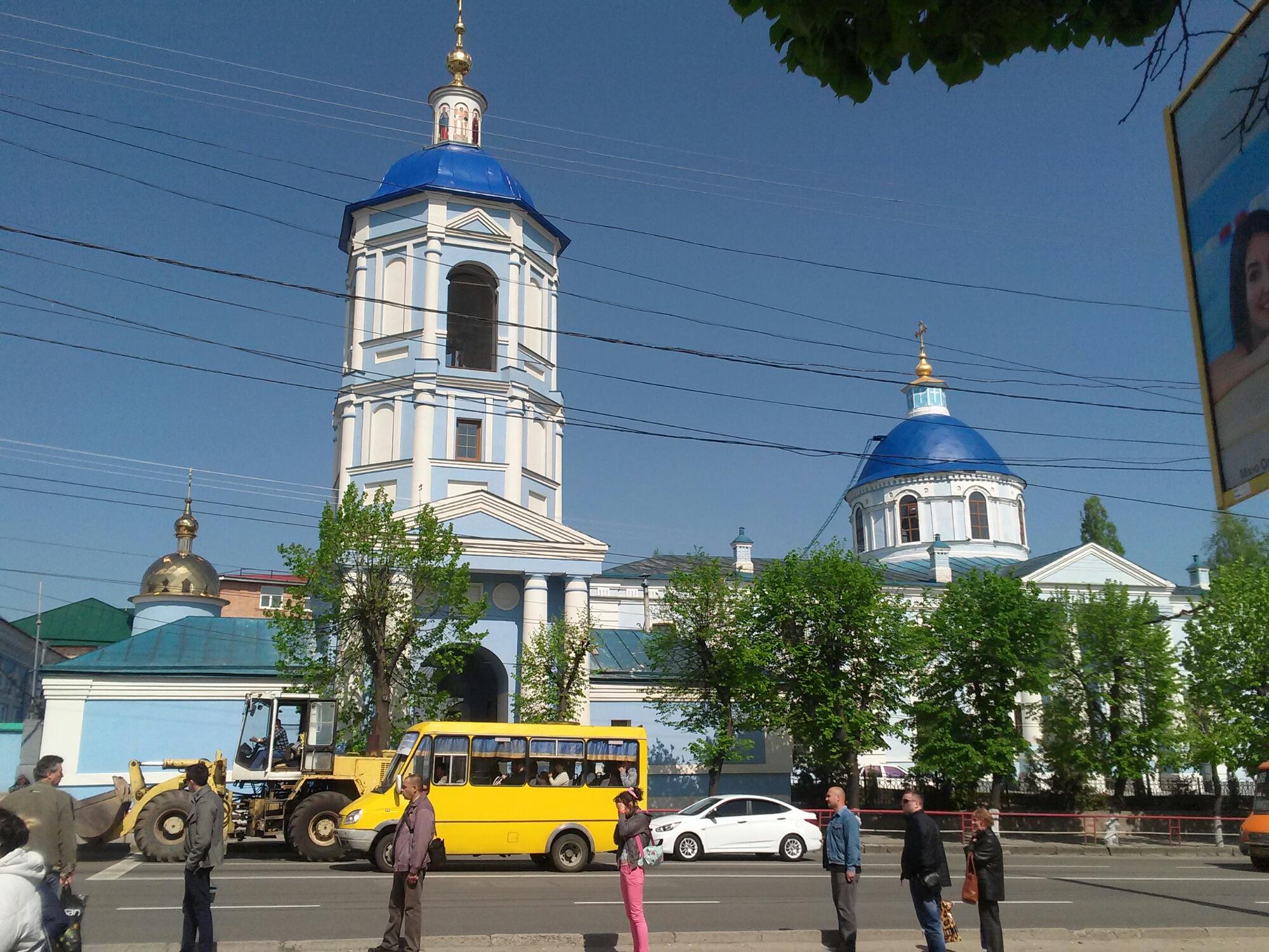 собор різдва богородиці (кіровоград)