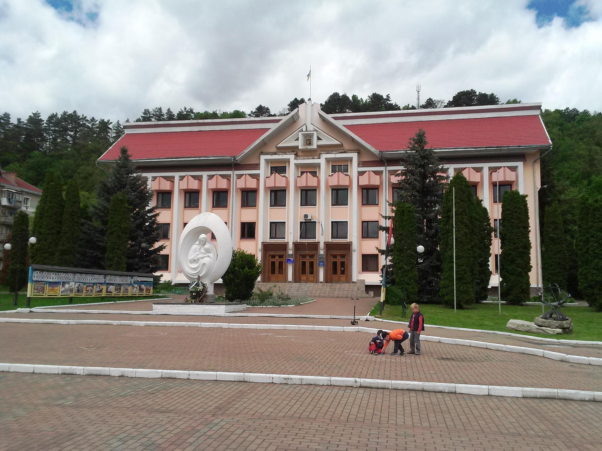 Косівська РДА