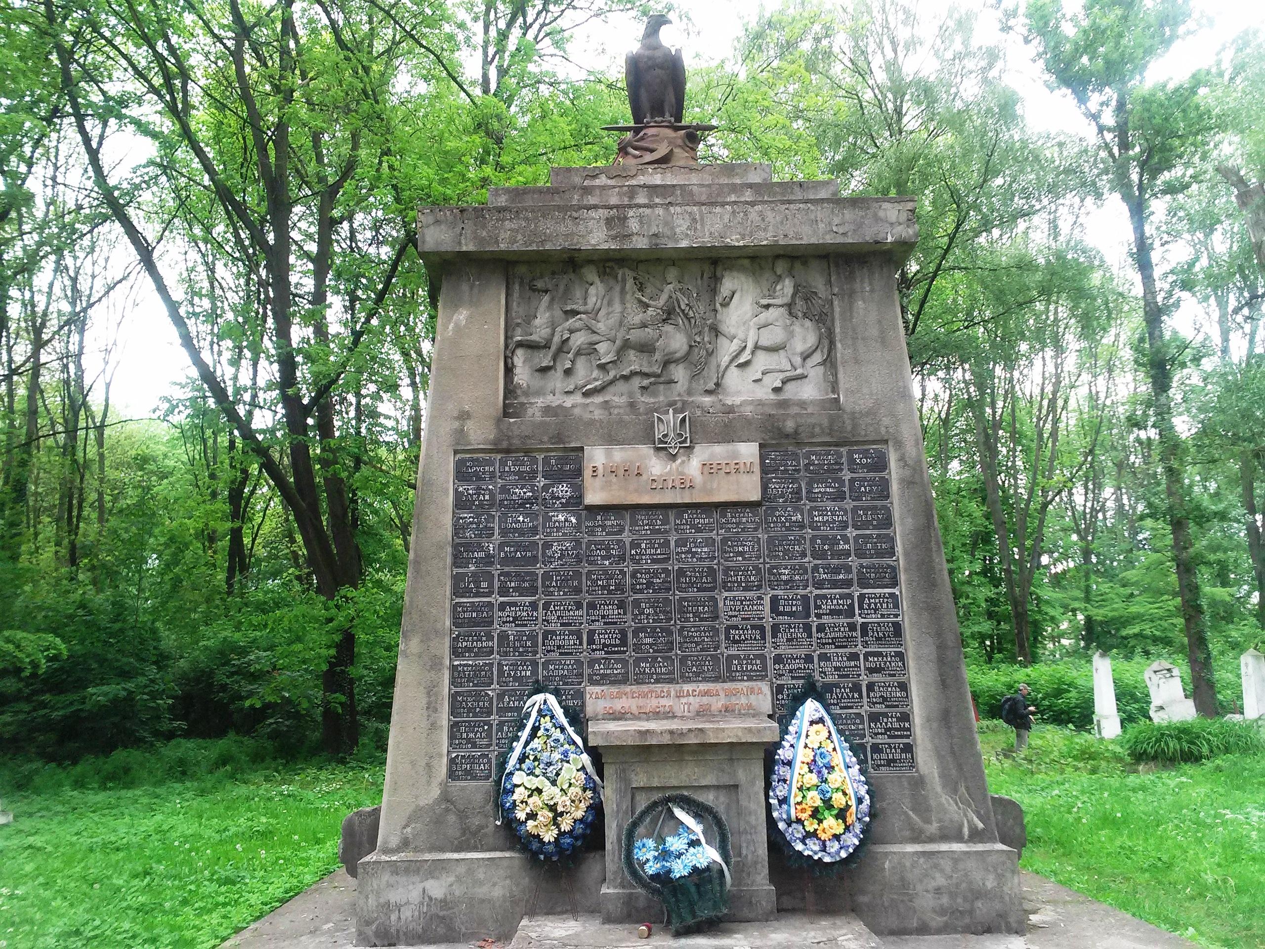 пам'ятник воїнам Української Галицької армії
