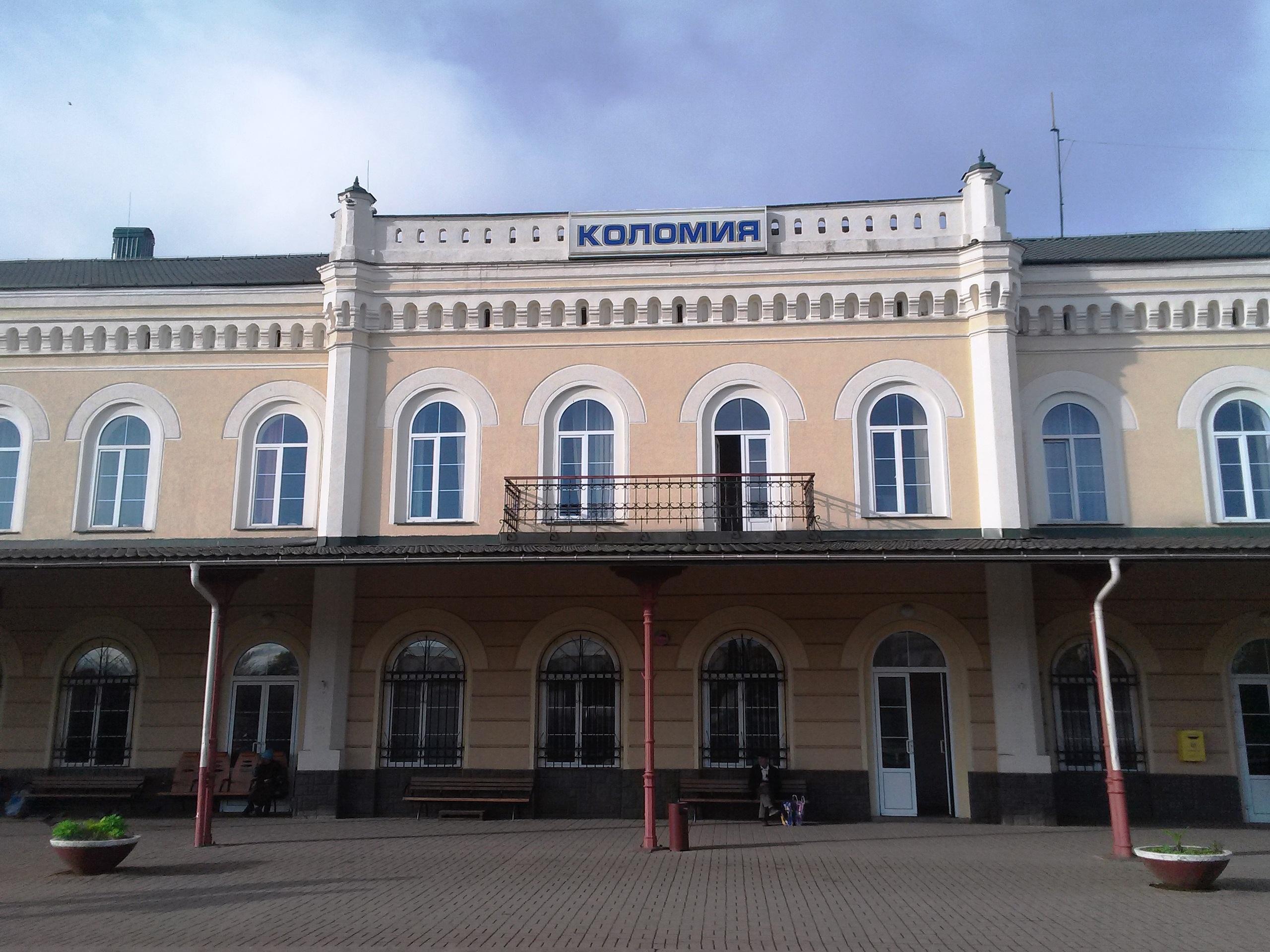 Жд вокзал у Коломиї