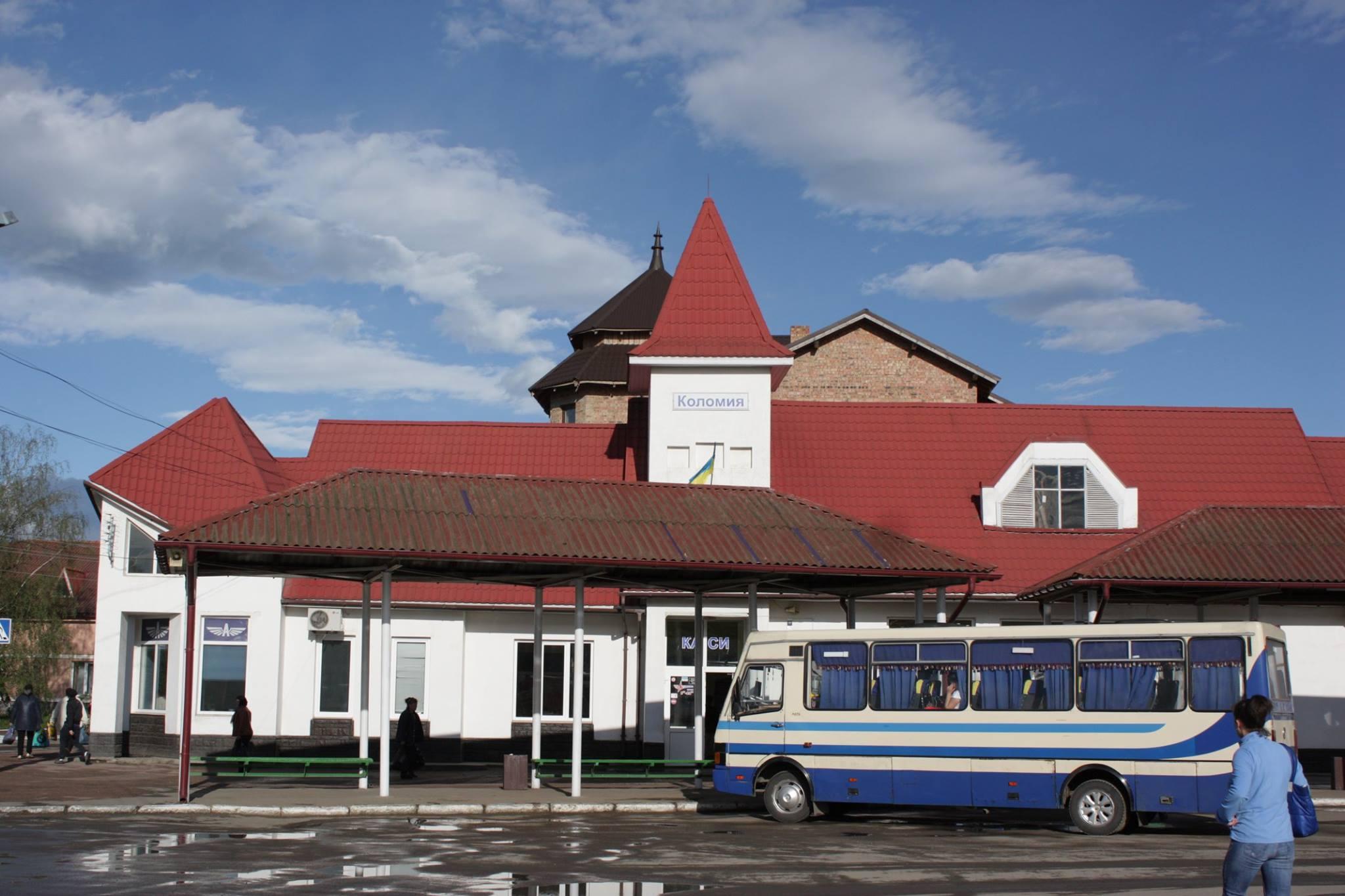 Автовокзал Коломиї