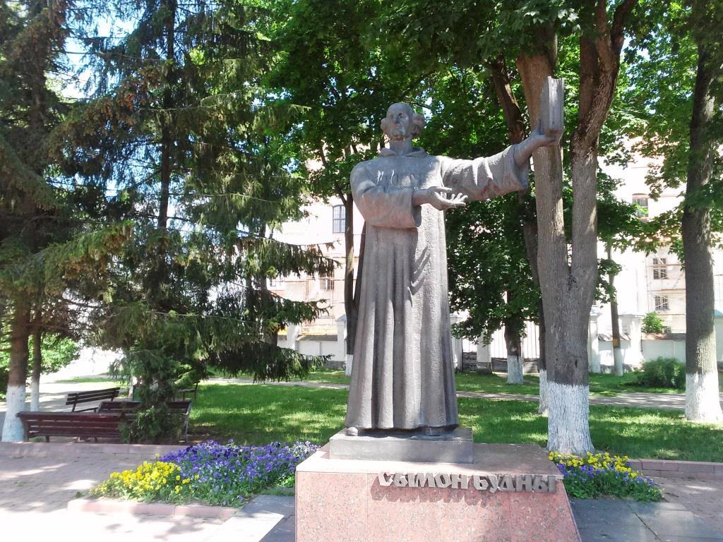ам'ятник Симону Будному